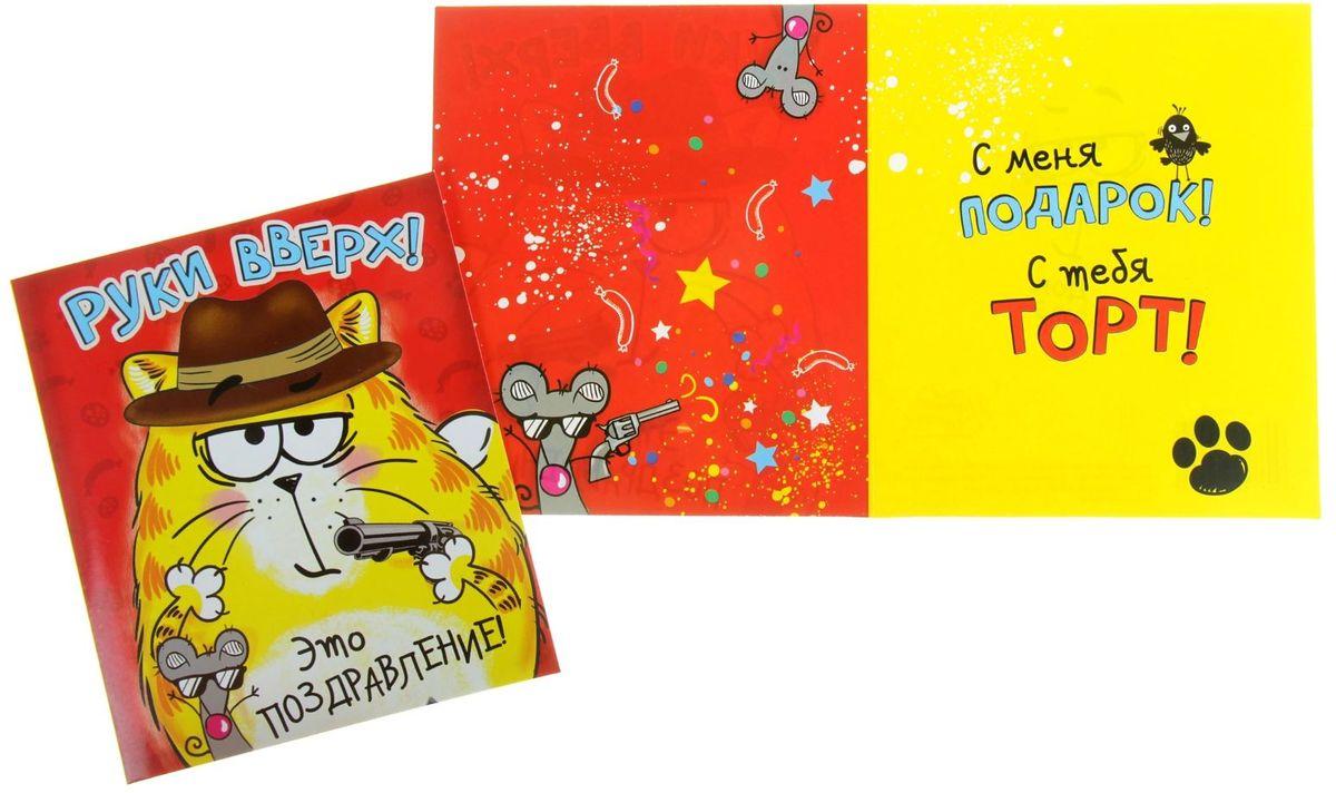 Открытка Дарите cчастье Поздравление, 12 х 14 смTHN132NВыразить свои чувства и дополнить основной подарок тёплыми словами вам поможет Открытка С Днем Рождения, с ней ваше пожелание «Счастья, любви и здоровья» приобретёт трепетный и душевный подтекст. А воспоминания о праздничном дне ещё долго будут радовать адресата.