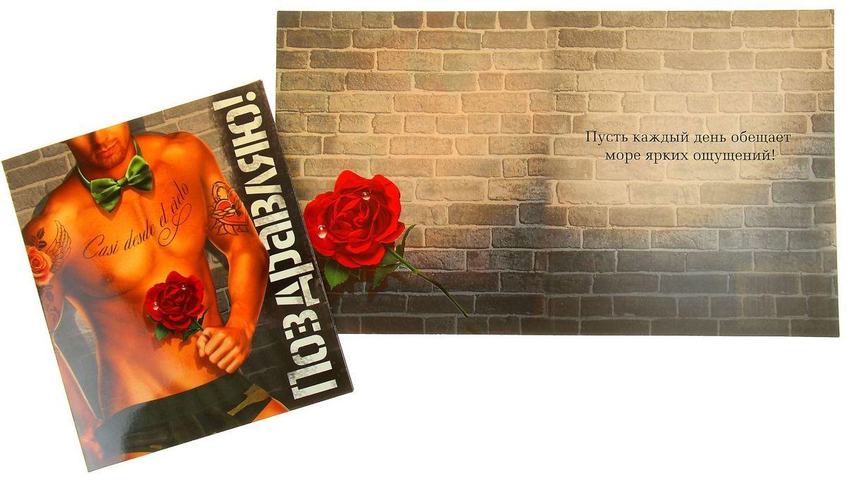 Открытка Дарите cчастье Поздравляю, 12 х 14 см. 878628878628Выразить свои чувства и дополнить основной подарок тёплыми словами вам поможет открытка Поздравляю.