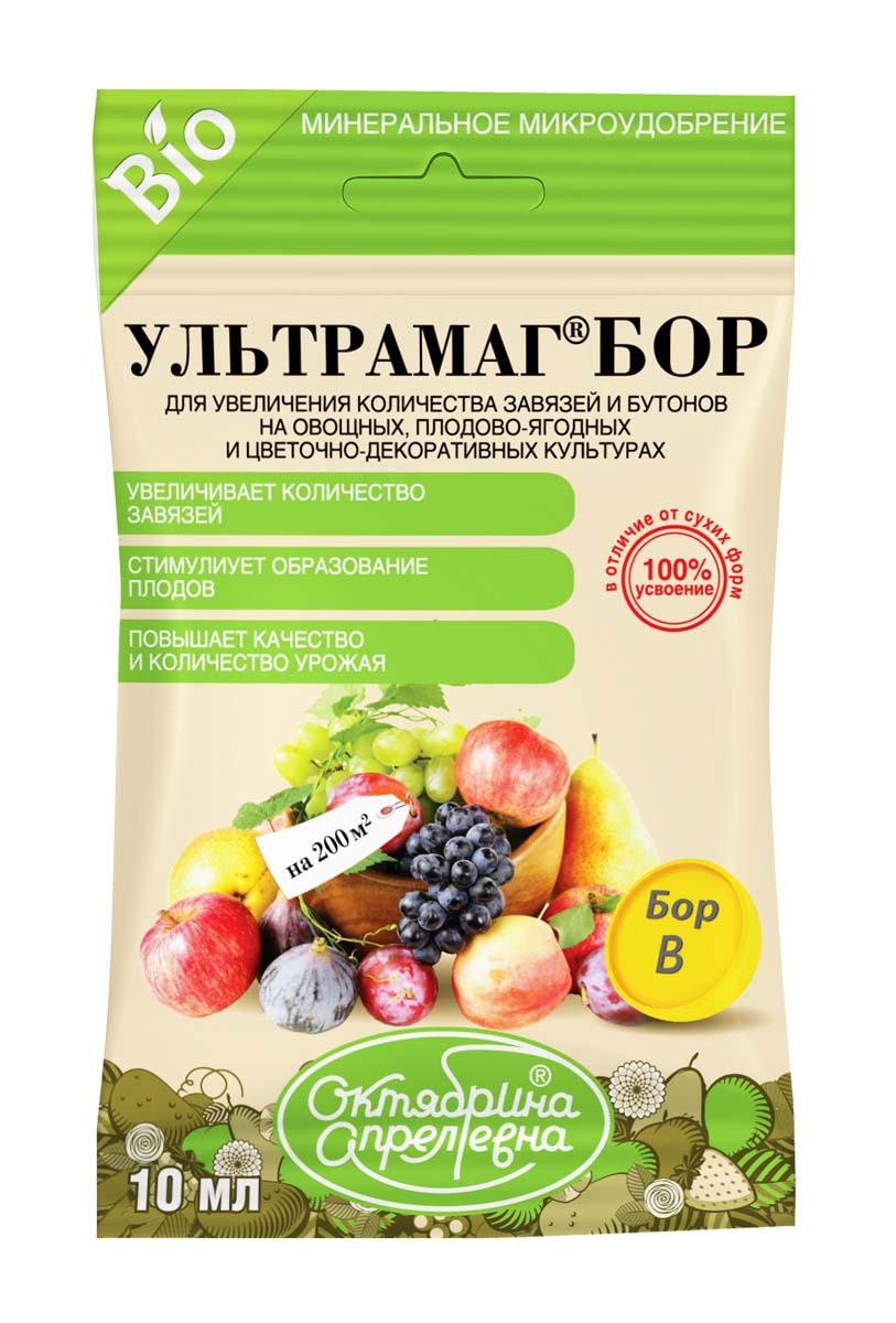 Жидкость для растений Октябрина Апрелевна Ультрамаг Бор, ампула 10 млC0042416Жидкое удобрение, содержащее бор в легкоусваиваемой растением органической форме. Рекомендуется для быстрой ликвидации дефицита бора.