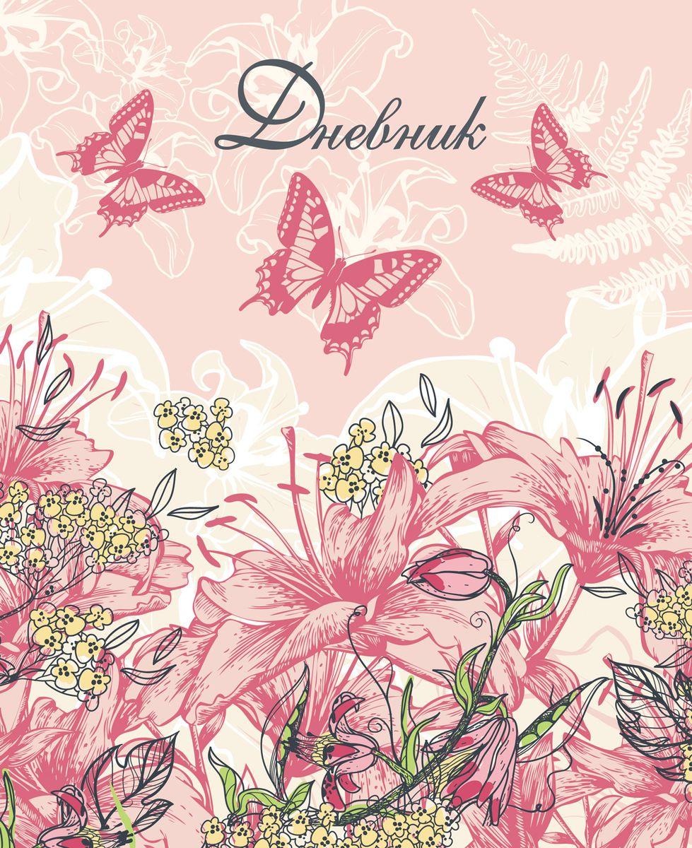 Hatber VK Дневник школьный Лайт Бабочки с цветами