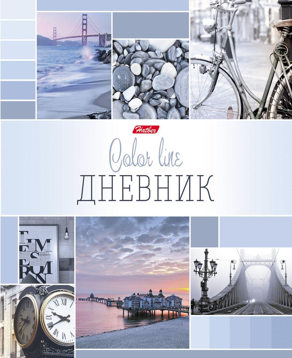 Дневник с интегральной обложкой ЛАЙТ очень удобен в использовании. В качестве дизайна подобрана самая современная и интересная тема.