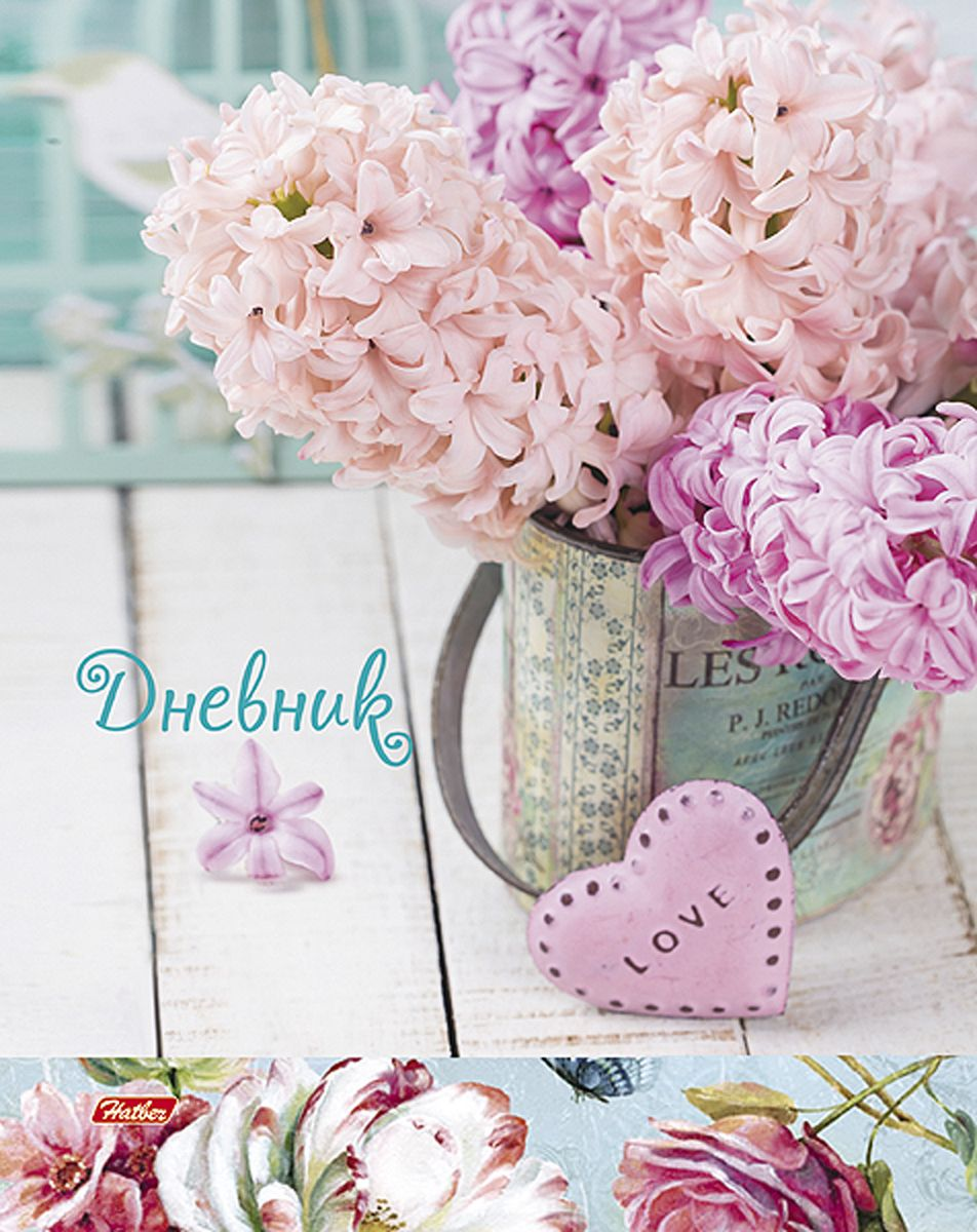 Hatber Дневник школьный Этюд в розовых тонах72523WDДневник в твердой обложке с поролоном очень удобен в использовании. В качестве дизайна подобрана самая современная и интересная тема.
