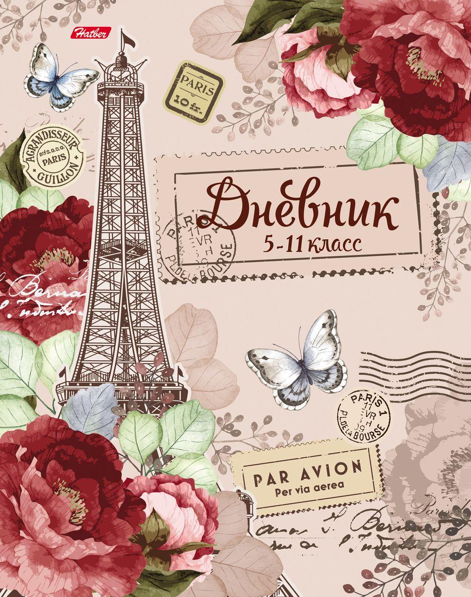 Hatber Дневник школьный Краски Парижа