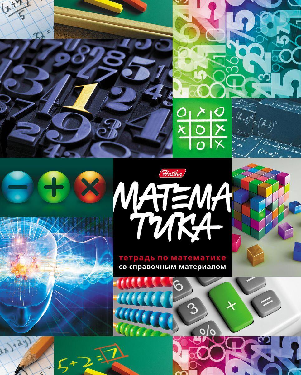 Hatber Тетрадь Мир знаний Математика 46 листов в клетку46Т5Вd1_16219Тетрадь Hatber Мир знаний Математика подойдет школьникам, учащимся в средних классах. Внутренний блок на скрепках состоит из 48 листов формата А5. Тетрадь имеет стандартную линовку в голубую клетку. Гибкая плотная обложка поможет сохранить аккуратный внешний вид тетради надолго. Тетрадь Hatber Мир знаний Математика займет достойное место среди ваших канцелярских принадлежностей.
