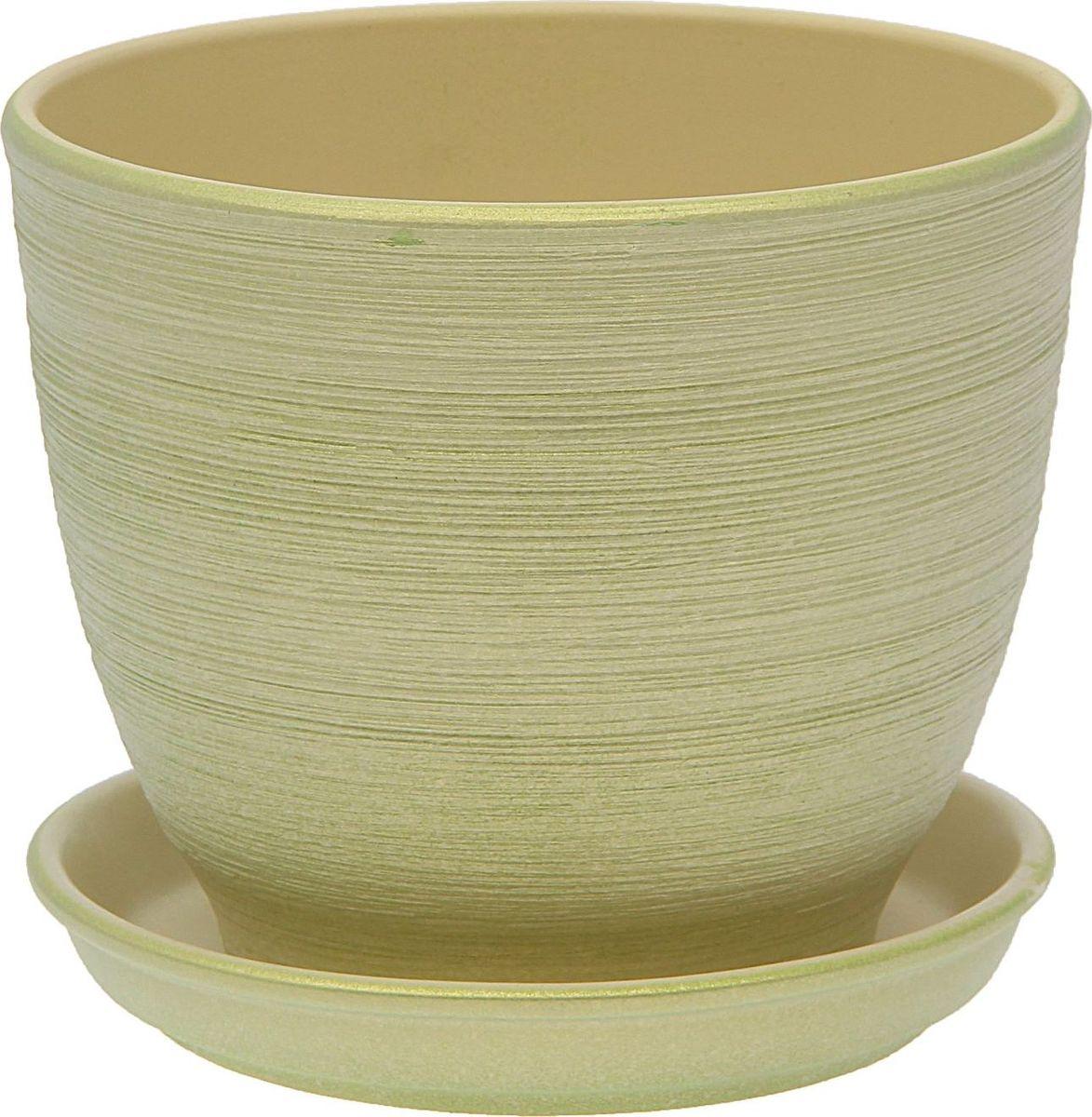 Горшок для цветов Керамика ручной работы Кедр, цвет: салатовый, 2,5 л1873506