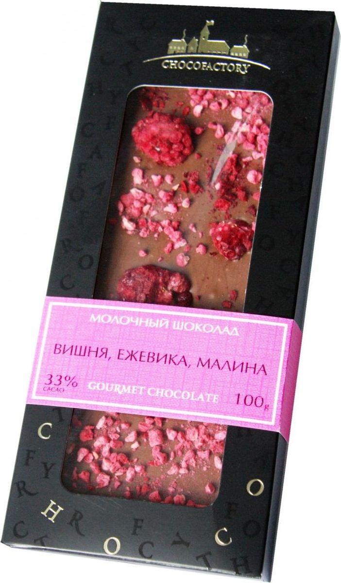 Chocofactory молочный шоколад Вишня, ежевика, малина, 100 г4665270162139Шоколад с топингами с ярко выраженным вкусом. Нежный, сливочный и ароматный. Аппетитное искушение.
