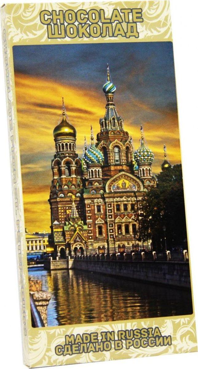 Petersburg Спас-на-Крови молочный шоколад (фото), 100 г0120710Это не просто плитка, это плитка в коробке с изображением лучших достопримечательностей любимого города! Подарите другу или оставьте себе на память. Внутри плитка молочного шоколада.
