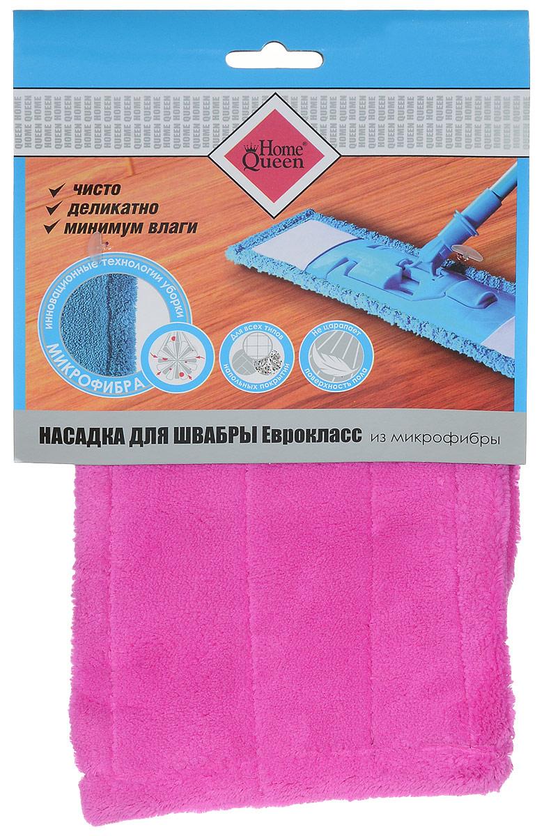 Насадка для швабры HomeQueen Еврокласс, цвет: розовый465646Насадка для швабры HomeQueen Еврокласс из микрофибры подходит для влажной уборки напольных покрытий: паркета, ламината, линолеума, кафельной плитки.