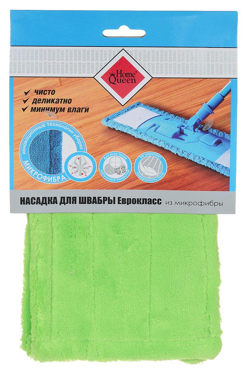 Насадка для швабры HomeQueen Еврокласс, цвет: салатовый, 12 х 43 см93728298Насадка из микрофибры подходит для влажной уборки напольных покрытий: паркета, ламината, линолеума, кафельной плитки.