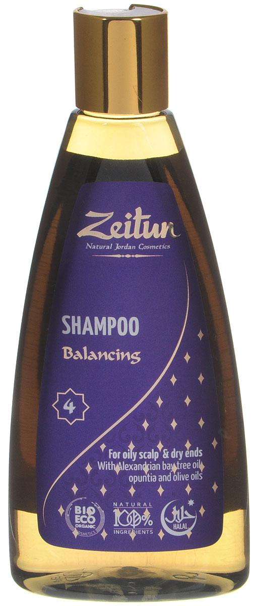 Зейтун Шампунь №4 для жирных волос, 250 млFS-00897Уважаемые клиенты!Обращаем ваше внимание на возможные изменения в дизайне упаковки. Качественные характеристики товара остаются неизменными. Поставка осуществляется в зависимости от наличия на складе.