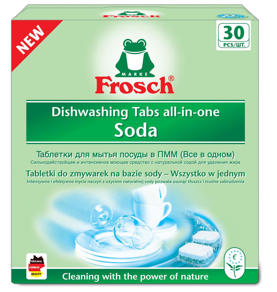 Таблетки для мытья посуды Frosch, для посудомоечной машины, 30 штES-414Таблетки Frosch предназначены для мытья посуды в посудомоечной машине. Это сильнодействующее и интенсивное средство, обладающее всеми функциями современных таблеток для идеальной чистоты и блеска посуды. Формула с натуральной содой отмывает даже засохшие остатки пищи. Предотвращает помутнение стекла и сохраняет блеск.Средство надежно предупреждает образование известкового налета. Таблетки эффективны даже при низкой температуре. Они предусмотрены специально для того, чтобы использовать правильное количество продукта в зависимости от степени загрязнения посуды. Торговая марка Frosch специализируется на выпуске экологически чистой бытовой химии. Для изготовления своей продукции Froschиспользует натуральные природные компоненты. Ассортимент содержит все необходимое для бережного ухода за домом и вещами. Продукция торговой марки Frosch эффективно удаляет загрязнения, оберегает кожу рук и безопасна для окружающей среды. Состав: 15-30% кислородного отбеливателя,Количество таблеток: 30 шт. Производитель:Германия. Товар сертифицирован.Уважаемые клиенты! Обращаем ваше внимание на возможные изменения в дизайне упаковки. Качественные характеристики товара остаются неизменными. Поставка осуществляется в зависимости от наличия на складе.