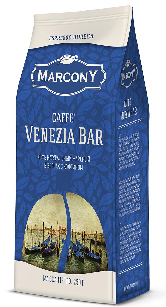 Marcony Venezia Bar Espresso кофе в зернах, 250 г0120710MARCONY VENEZIA BAR – это смесь арабики и робусты высочайшего качества. В результате получается нежный напиток с шелковистой текстурой, которую великолепно дополняет сочетание тончайших ноток специй с яркой апельсиновой кислинкой. Благородное послевкусие с легкими сливочными тонами.