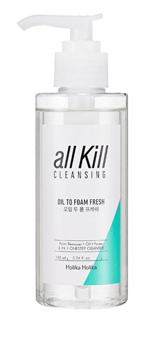 Holika Holika Очищающее масло-пенка Ол Килл, освежающее, 155 мл,FS-36054Первый шаг для очищения кожи, в том числе и от макияжа. Очищающее масло-пенка глубоко очищает поры, обладает увлажняющим и питательным действием.