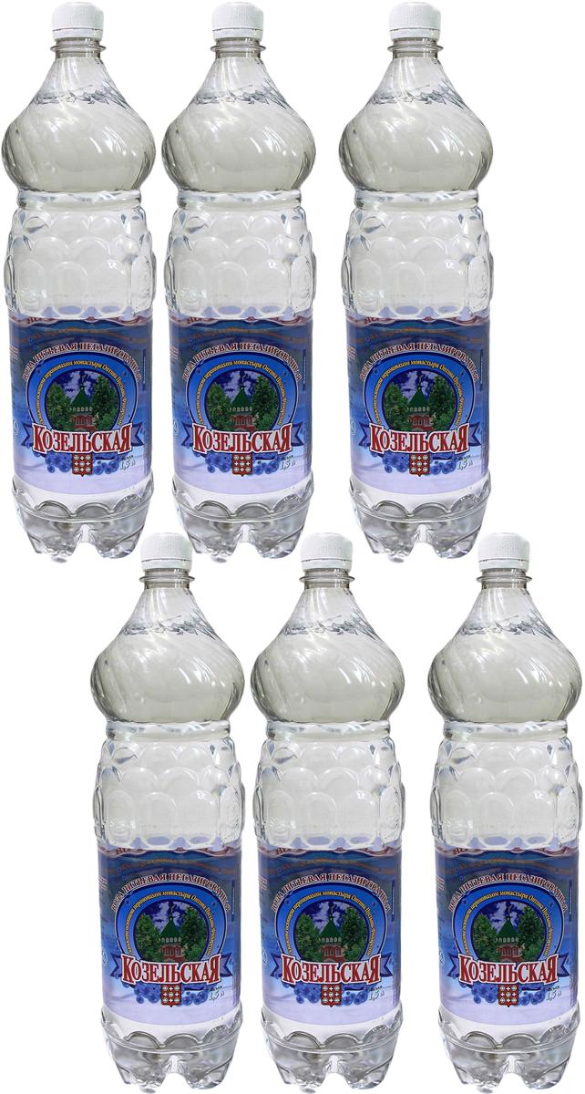 Козельская вода питьевая, 6 шт по 1.5 л4600491000136Вода Козельская природная артезианская питьевая первой категории. Вода прошла процесс деминерализации с помощью метода обратного осмоса. Общая минерализация не превышает 1 г/л. Общая жесткость воды не превышает 7,0 мг-экв/л. Производство расположено в черте города Козельска, имеющего давние исторические корни, в двух километрах от одного из духовных центров православия – монастыря Оптина пустынь. Артезианская скважина для добычи воды имеет глубину 138 метров и освящена иеромонахом Оптиной пустыни Филаретом.