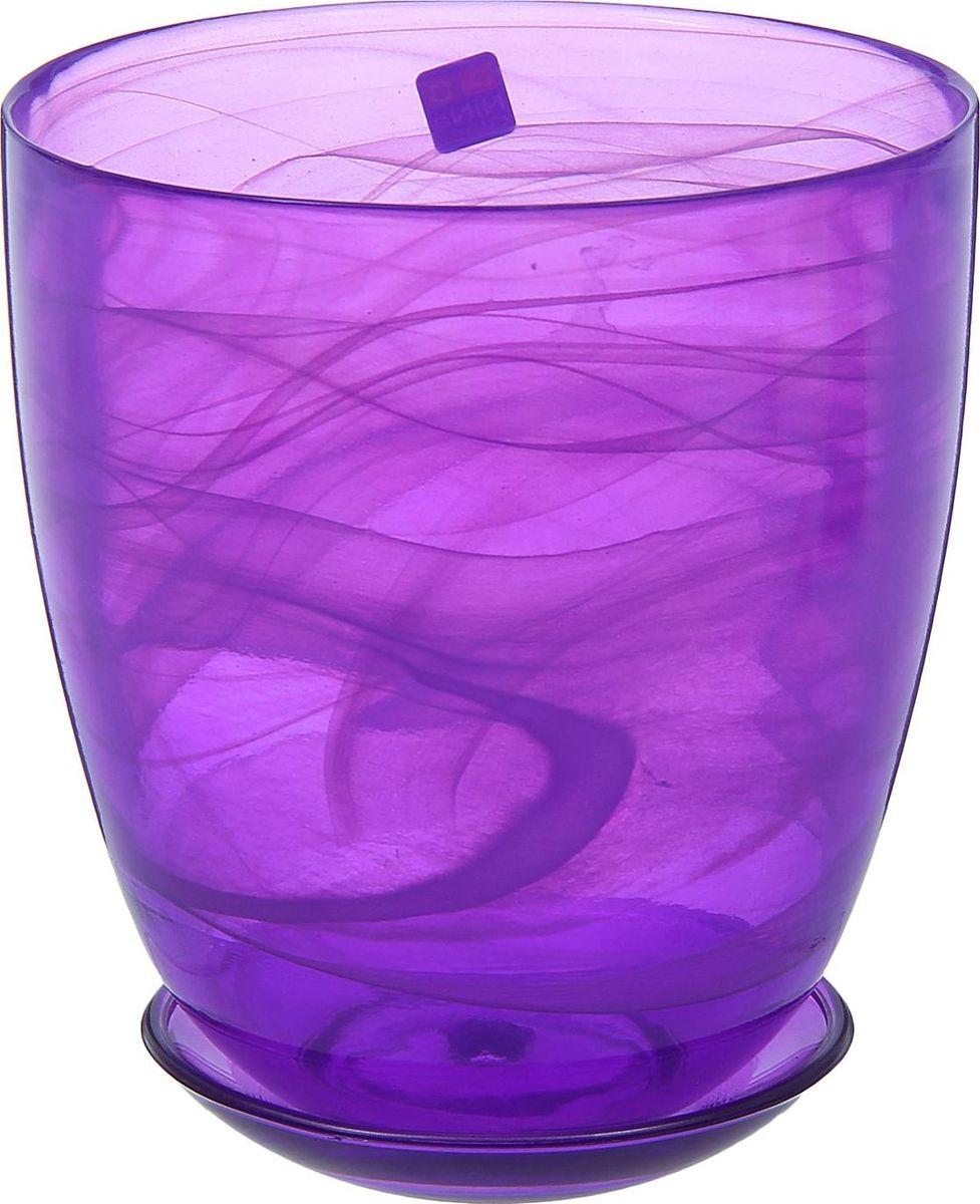 Кашпо NiNaGlass Гармония, с поддоном, цвет: лиловый, 2 л1004900000360Комнатные растения — всеобщие любимцы. Они радуют глаз, насыщают помещение кислородом и украшают пространство. Каждому цветку необходим свой удобный и красивый дом. Из-за прозрачности стекла такие декоративные вазы для горшков пользуются большой популярностью для выращивания орхидей. #name# позаботится о зелёном питомце, освежит интерьер и подчеркнёт его стиль!