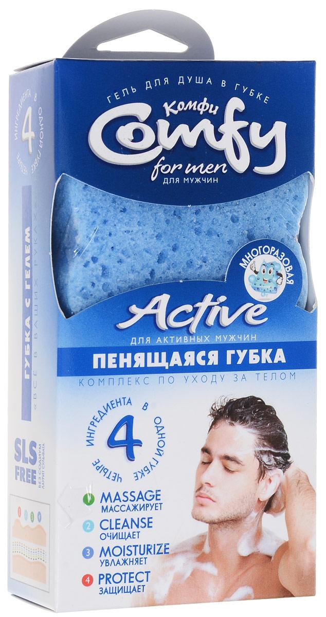 Comfy Комплекс Active 4 в 1 по уходу за телом для мужчин700_молочныйБальзам из растительных масел поможет снять напряжение после трудного дня или будет помогать взбодриться утром, когда вы принимаете душ.В этом комплексе используется мужской парфюм и мужской кондиционер для тела. Они оставляют на коже тонкий аромат и продлевают ощущение чистоты, даже если вы активно занимаетесь спортом.Великолепный лосьон из растительных экстрактов, масел и парфюма оставляет на теле легкий аромат, питает витаминами А и Е, увлажняет и придает коже эластичность.Инструкция по применению: смочите теплой водой и слегка сожмите, чтобы губка стала мягкой. Используйте как обычную мочалку, в завершение сполосните, стряхните лишнюю влагу и пену. Положите на полку ванной комнаты до следующего применения. Губка может применяться больше месяца.Не содержит парабены, SLS, SLES. Состав: Glycerin, Sorbitol, Purified water, Propylene Glycol, Sodium Stearate, Stearic-Acid, Lauric-Acid, Cocamidopropyl Betaine, Lauryl Glucoside, Aloe Vera Gel (гель алоэ), Optunia Tuna Extract (растительный экстракт кактуса), Butyrospermum Parkii (Shea Butter) Fruit (масло дерева ши), Silica, Perfume, Triethanolamine.Товар сертифицирован.Уважаемые клиенты!Обращаем ваше внимание на возможные изменения в дизайне упаковки. Качественные характеристики товара и его размеры остаются неизменными. Поставка осуществляется в зависимости от наличия на складе.