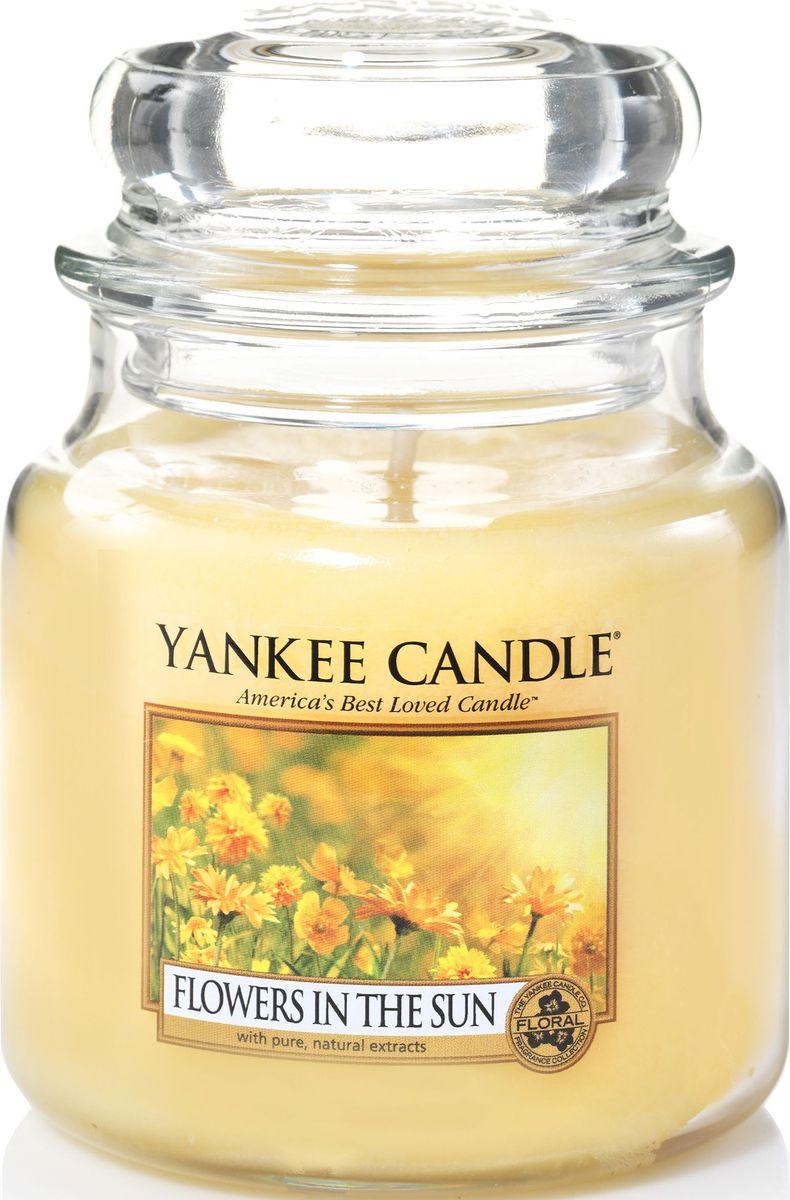 Ароматическая свеча Yankee Candle Цветы на солнце / Flowers In The Sun, 65-90 чБрелок для ключейПрогулка в саду, залитым солнечным светом, золотого цвета. Удивительно яркий аромат сладких цветов.Верхняя нота: Лимон, АпельсинСредняя нота: Цветущая Азалии, РозаБазовая нота; Сладкий Воздушный Мускус