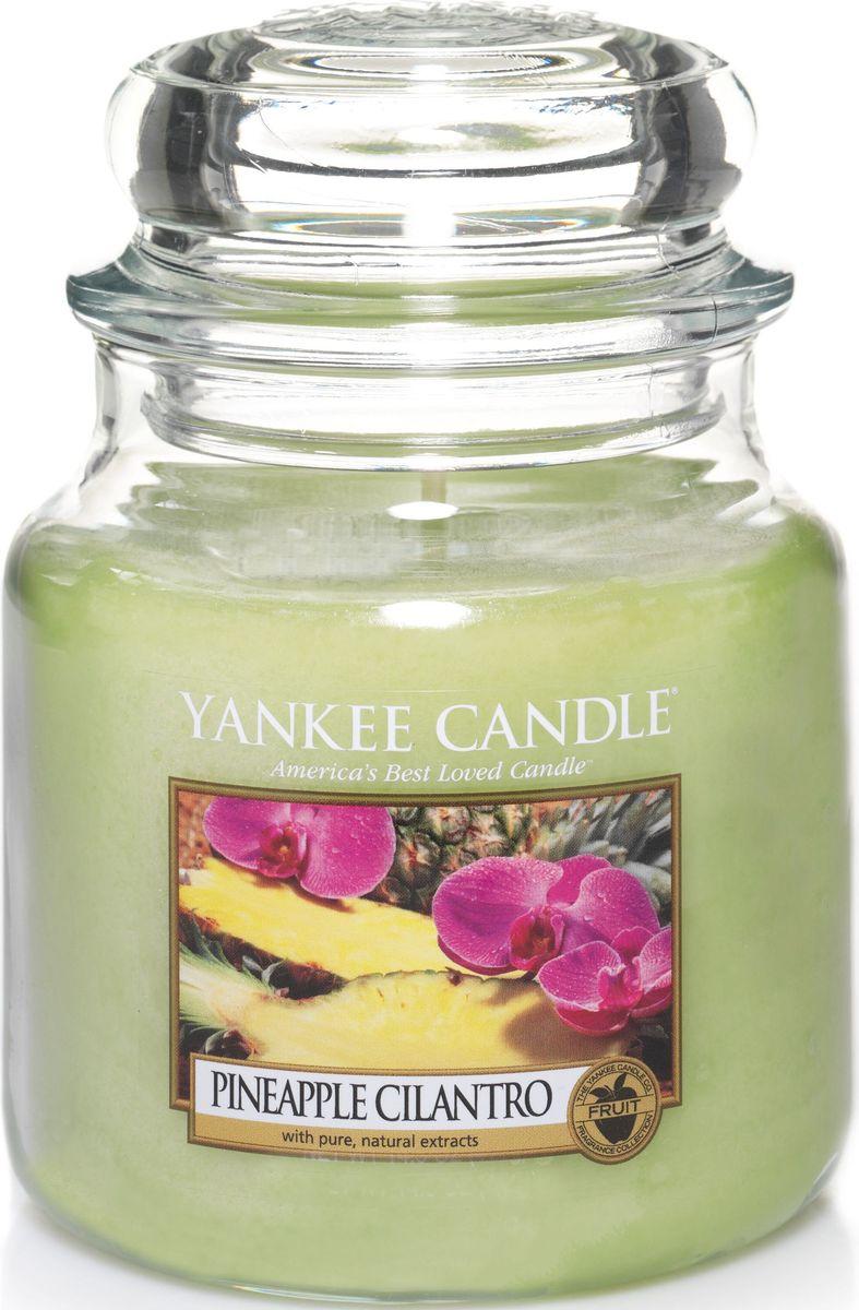 Ароматическая свеча Yankee Candle Ананас и кинза / Pineapple Cilantro, 65-90 ч1174262ЕАроматическая свеча Yankee Candle не только окутает вас волшебным ароматом, но еще и прекрасно впишется в интерьер. Использовать изделие можно как в доме, так и на веранде или в саду. Свеча в стеклянной банке с крышкой выполнена из высокоочищенного парафина с добавлением натуральных эфирных масел. Стекло делает горение свечи безопасным.Описание ароматической композиции: тропическое наслаждение свежим ананасом с цитрусовым оттенком кориандра и сладкого кокоса.Верхняя нота: Ананас, Кинза, Кокос, Яблоко, Апельсин. Средняя нота: Фиалка, Базилик, Зеленый плющ. Базовая нота: Ваниль.