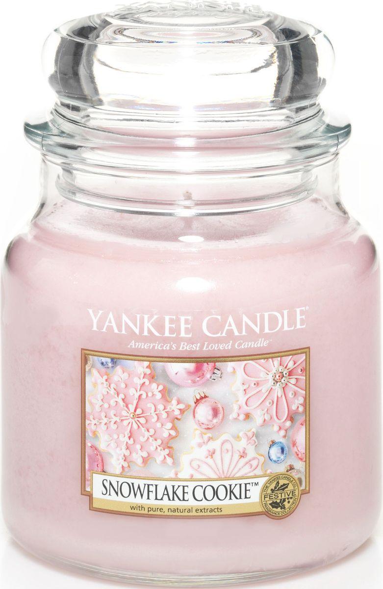 Ароматическая свеча Yankee Candle Печенье с глазурью / Snowflake Cookie, 65-90 ч1275343ЕАроматическая свеча Yankee Candle не только окутает вас волшебным ароматом, но еще и прекрасно впишется в интерьер. Использовать изделие можно как в доме, так и на веранде или в саду. Свеча в стеклянной банке с крышкой выполнена из высокоочищенного парафина с добавлением натуральных эфирных масел. Стекло делает горение свечи безопасным.Описание ароматической композиции: идеально красивое праздничное печенье, восхитительно украшенное сладкой розовой глазурью.Верхняя нота: Мягкий зефир, Взбитая ванильная глазурь.Средняя нота: Теплая корица, Мускатный орех.Базовая нота: Сладкий сливочный крем, Сахар, Печенье.