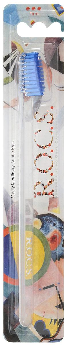 R.O.C.S. Зубная щетка классическая, жесткая, цвет: прозрачныйSatin Hair 7 BR730MNЗубная щетка R.O.C.S. Классическая разработана при участии стоматологов.Оригинальная скошенная подстрижка щетины обеспечивает: качественное удаление зубного налета и поверхностных окрашиваний; эффективную очистку труднодоступных участков зубного ряда (небной и язычной поверхностей зубов); легкий доступ к дальним зубам.Высококачественная щетина имеет закругленные и отполированные на концах текстурированные щетинки, которые обеспечивают быстрое и качественное очищение, не повреждают эмаль, не царапают зубные реставрации.Товар сертифицирован.Состав: щетина - полиамидная нить, ручка - PET.