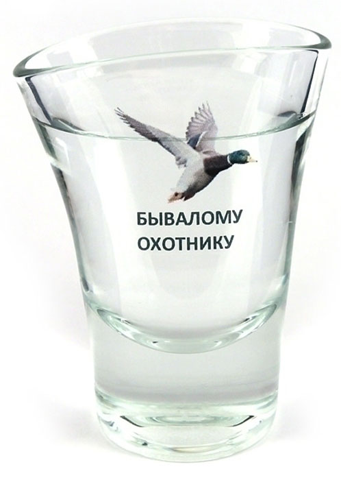 Рюмка Эврика Бывалому охотникуVT-1520(SR)Оригинальный сувенир - стеклянная рюмка причудливой `пьяной` формы. Упаковка - пластиковая прозрачная туба. Размеры рюмки: 8х5.5х4.5 см. ВАЖНО: Вы можете заказать рюмку этого вида без картинки, со своими логотипом или надписью.