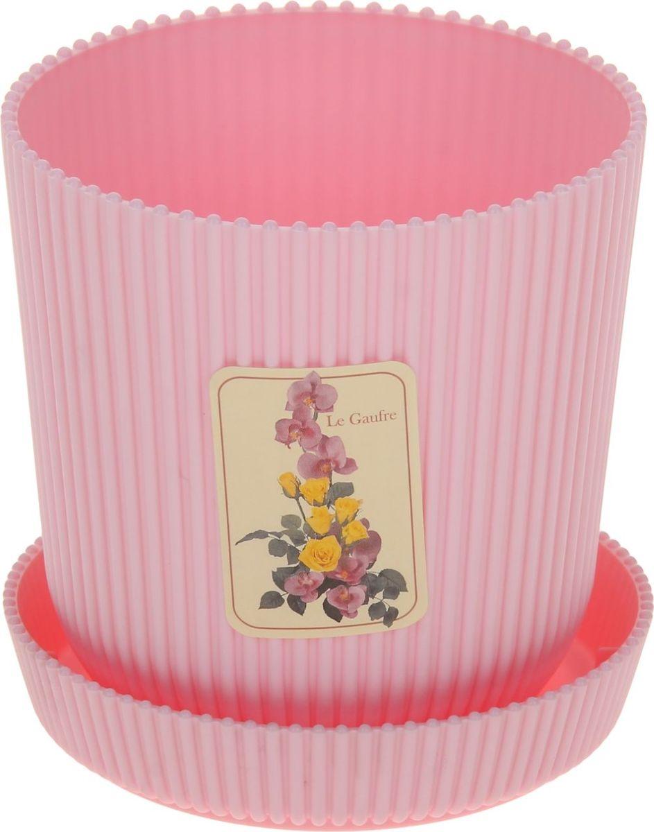 Горшок для цветов ТЕК.А.ТЕК Le Gaufre, с поддоном, цвет: розовый, 1 л106-032Любой, даже самый современный и продуманный интерьер будет не завершённым без растений. Они не только очищают воздух и насыщают его кислородом, но и заметно украшают окружающее пространство. Такому полезному члену семьи просто необходимо красивое и функциональное кашпо, оригинальный горшок или необычная ваза! Мы предлагаем - Горшок для цветов с поддоном 1 л Le Gaufre, d=11,5 см, цвет розовый! Оптимальный выбор материала пластмасса! Почему мы так считаем? Малый вес. С лёгкостью переносите горшки и кашпо с места на место, ставьте их на столики или полки, подвешивайте под потолок, не беспокоясь о нагрузке. Простота ухода. Пластиковые изделия не нуждаются в специальных условиях хранения. Их легко чистить достаточно просто сполоснуть тёплой водой. Никаких царапин. Пластиковые кашпо не царапают и не загрязняют поверхности, на которых стоят. Пластик дольше хранит влагу, а значит растение реже нуждается в поливе. Пластмасса не пропускает воздух корневой системе растения не грозят резкие перепады температур. Огромный выбор форм, декора и расцветок вы без труда подберёте что-то, что идеально впишется в уже существующий интерьер. Соблюдая нехитрые правила ухода, вы можете заметно продлить срок службы горшков, вазонов и кашпо из пластика: всегда учитывайте размер кроны и корневой системы растения (при разрастании большое растение способно повредить маленький горшок)берегите изделие от воздействия прямых солнечных лучей, чтобы кашпо и горшки не выцветалидержите кашпо и горшки из пластика подальше от нагревающихся поверхностей. Создавайте прекрасные цветочные композиции, выращивайте рассаду или необычные растения, а низкие цены позволят вам не ограничивать себя в выборе.