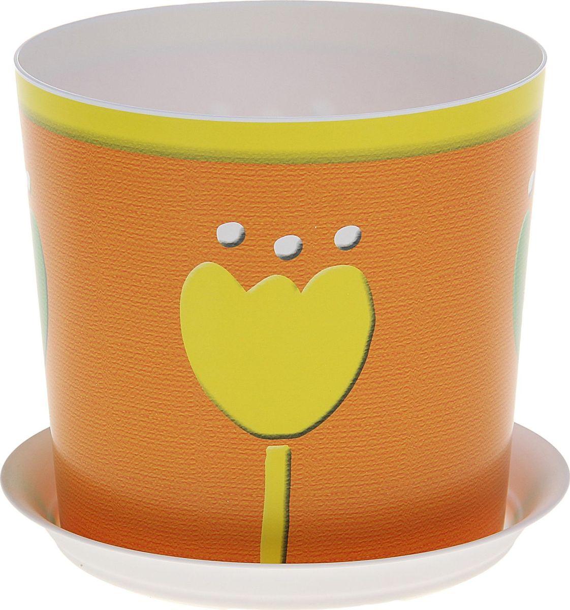 Кашпо Idea Деко. Тюльпан, с подставкой, 2,4 л531-105Любой, даже самый современный и продуманный интерьер будет не завершённым без растений. Они не только очищают воздух и насыщают его кислородом, но и заметно украшают окружающее пространство. Такому полезному члену семьи просто необходимо красивое и функциональное кашпо, оригинальный горшок или необычная ваза! Мы предлагаем - Кашпо 2,4 л Деко d=16 см, с подставкой, тюльпан! Оптимальный выбор материала пластмасса! Почему мы так считаем? Малый вес. С лёгкостью переносите горшки и кашпо с места на место, ставьте их на столики или полки, подвешивайте под потолок, не беспокоясь о нагрузке. Простота ухода. Пластиковые изделия не нуждаются в специальных условиях хранения. Их легко чистить достаточно просто сполоснуть тёплой водой. Никаких царапин. Пластиковые кашпо не царапают и не загрязняют поверхности, на которых стоят. Пластик дольше хранит влагу, а значит растение реже нуждается в поливе. Пластмасса не пропускает воздух корневой системе растения не грозят резкие перепады температур. Огромный выбор форм, декора и расцветок вы без труда подберёте что-то, что идеально впишется в уже существующий интерьер. Соблюдая нехитрые правила ухода, вы можете заметно продлить срок службы горшков, вазонов и кашпо из пластика: всегда учитывайте размер кроны и корневой системы растения (при разрастании большое растение способно повредить маленький горшок)берегите изделие от воздействия прямых солнечных лучей, чтобы кашпо и горшки не выцветалидержите кашпо и горшки из пластика подальше от нагревающихся поверхностей. Создавайте прекрасные цветочные композиции, выращивайте рассаду или необычные растения, а низкие цены позволят вам не ограничивать себя в выборе.