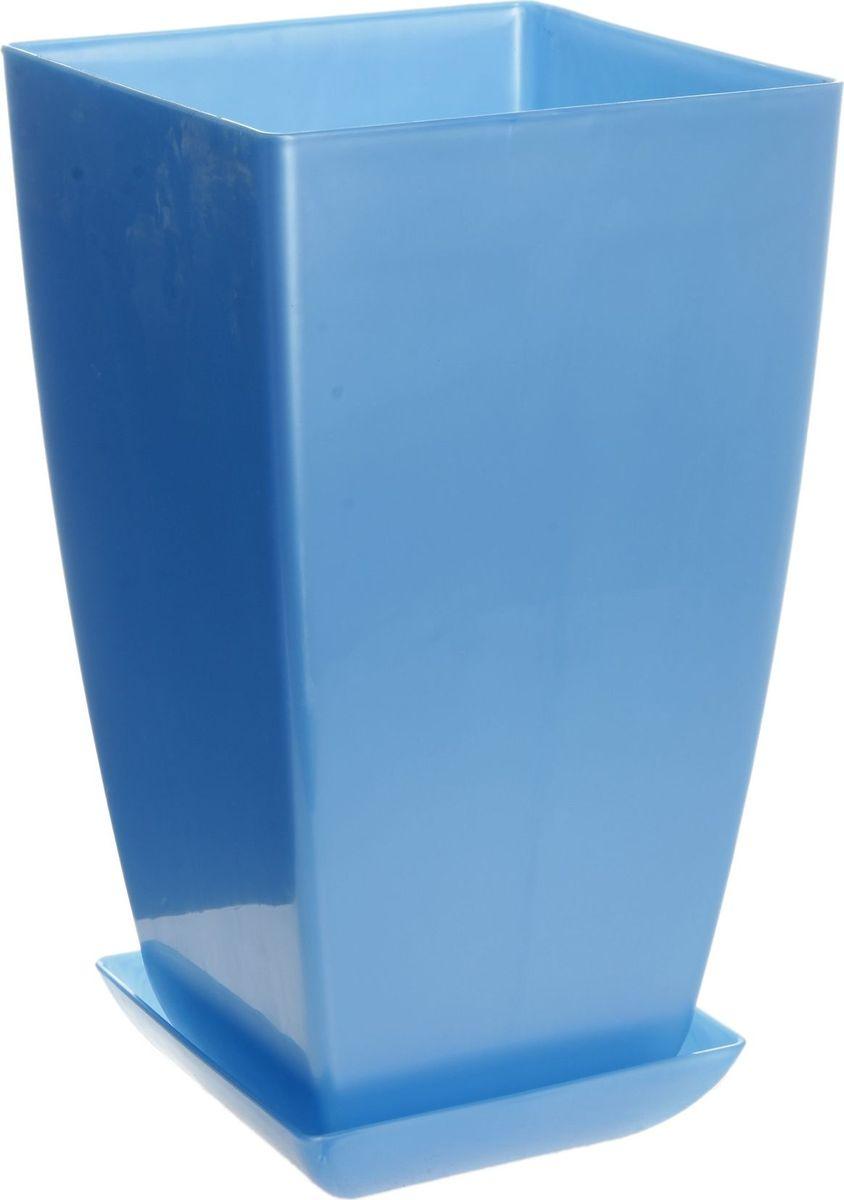 Горшок для цветов Мегапласт Квадрат, с поддоном, цвет: голубой перламутр, 10 лC0042415Любой, даже самый современный и продуманный интерьер будет не завершённым без растений. Они не только очищают воздух и насыщают его кислородом, но и заметно украшают окружающее пространство. Такому полезному члену семьи просто необходимо красивое и функциональное кашпо, оригинальный горшок или необычная ваза! Мы предлагаем - Горшок для цветов с поддоном, 20х20 см Квадрат 10 л, цвет голубой перламутр! Оптимальный выбор материала пластмасса! Почему мы так считаем? Малый вес. С лёгкостью переносите горшки и кашпо с места на место, ставьте их на столики или полки, подвешивайте под потолок, не беспокоясь о нагрузке. Простота ухода. Пластиковые изделия не нуждаются в специальных условиях хранения. Их легко чистить достаточно просто сполоснуть тёплой водой. Никаких царапин. Пластиковые кашпо не царапают и не загрязняют поверхности, на которых стоят. Пластик дольше хранит влагу, а значит растение реже нуждается в поливе. Пластмасса не пропускает воздух корневой системе растения не грозят резкие перепады температур. Огромный выбор форм, декора и расцветок вы без труда подберёте что-то, что идеально впишется в уже существующий интерьер. Соблюдая нехитрые правила ухода, вы можете заметно продлить срок службы горшков, вазонов и кашпо из пластика: всегда учитывайте размер кроны и корневой системы растения (при разрастании большое растение способно повредить маленький горшок)берегите изделие от воздействия прямых солнечных лучей, чтобы кашпо и горшки не выцветалидержите кашпо и горшки из пластика подальше от нагревающихся поверхностей. Создавайте прекрасные цветочные композиции, выращивайте рассаду или необычные растения, а низкие цены позволят вам не ограничивать себя в выборе.