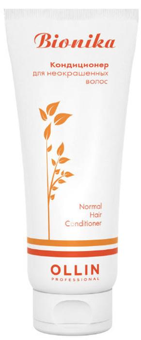 Ollin Professional BioNika Non-colored Hair Conditioner Кондиционер для неокрашенных волос, 200 мл72523WDКондиционер надолго сохраняет мягкость и ухоженный вид волос, решая проблему ломкости и секущихся кончиков. Состав продукта обогащен уникальнымкомпонентом – экстрактом конского каштана, который содержит множество питательных веществ. Соевые фосфолипиды обеспечивают защиту кожи головы и препятствуют потере влаги. Кондиционер заметно облегчает процесс укладки.Объем: 200 мл