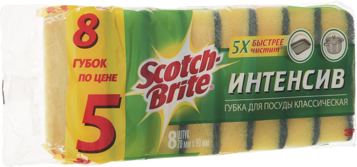 Губка для мытья посуды Scotch-Brite Интенсив, классическая, 7 х 9 см, 8 шт6737Губка для мытья посуды Scotch-Brite Интенсив предназначена для интенсивной чистки и удаления сильных загрязнений с посуды (противни, решетки-гриль, кастрюли). Губка выполнена из пенополиуретана и снабжена абразивным слоем.