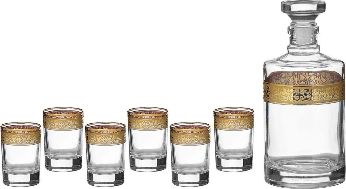 Набор питьевой Декостек Гранд. Твист, 7 предметов. 1599315VT-1520(SR)От качества посуды зависит не только вкус еды, но и здоровье человека. Набор питьевой — товар, соответствующий российским стандартам качества. Любой хозяйке будет приятно держать его в руках. С нашей посудой и кухонной утварью приготовление еды и сервировка стола превратятся в настоящий праздник.
