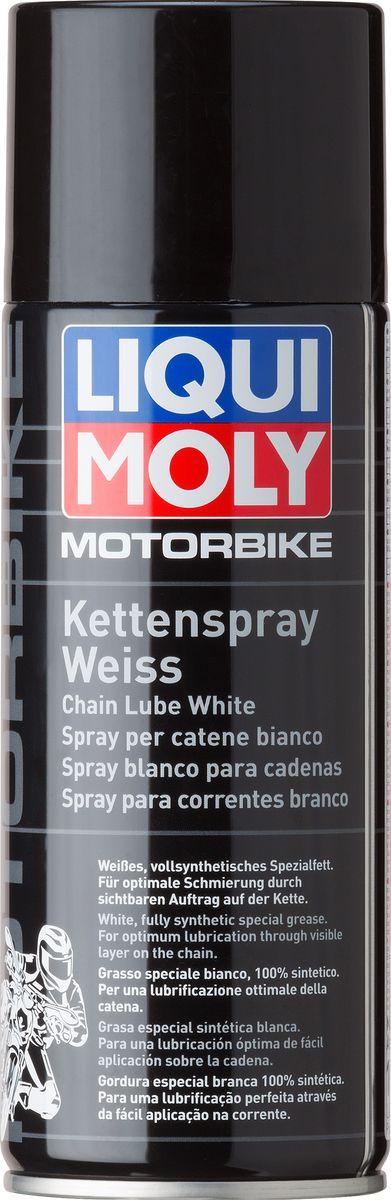 Белая цепная смазка для мотоциклов Liqui Moly Motorbike Kettenspray weiss, 0,4 л537500Белая универсальная синтетическая смазка с микрокерамикой для цепей мототехники любых конструкций.