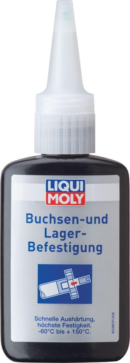 Клей для фиксации подшипников Liqui Moly Buchsen- und Lager-Befestigung, 0,05 лАС-9307Анаэробный клей металл/металл для фиксации подшипников, втулок, устанавливаемых в корпусных деталях.