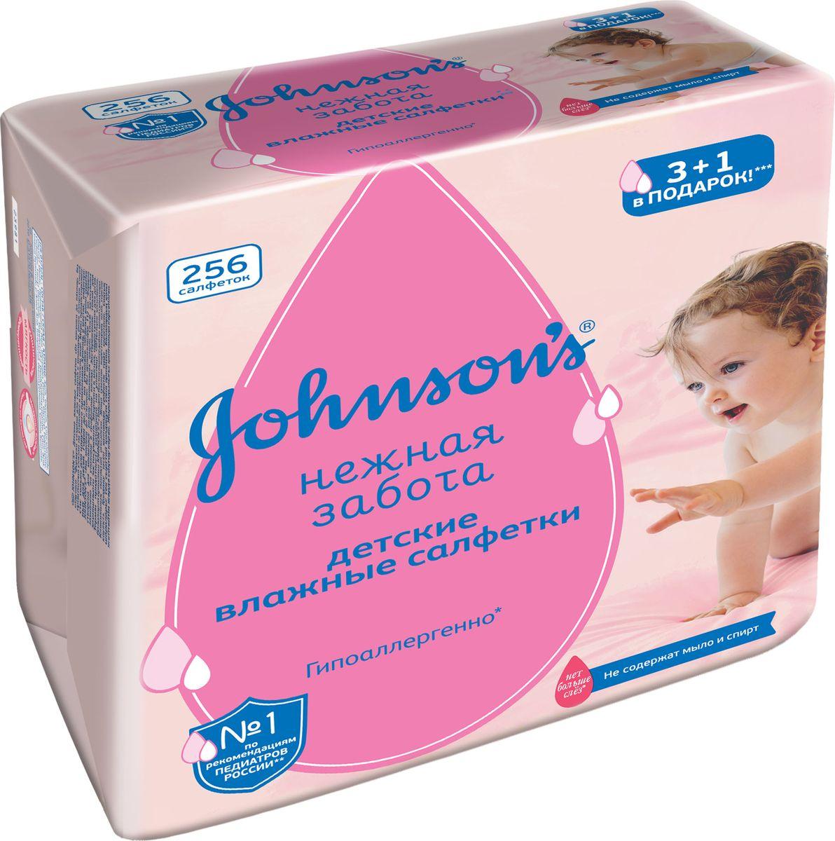 Johnsons Детские салфетки Нежная забота, 256 штSatin Hair 7 BR730MNВлажные салфетки Johnsons baby Нежная забота созданы специально для ухода и нежного очищения детской кожи. Они очищают детскую кожу настолько деликатно, что их можно использовать даже для чувствительной области вокруг глаз. Салфетки пропитаны очищающим детским лосьоном, на 97% состоящим из чистейшей воды, и содержат ингредиенты натурального происхождения.