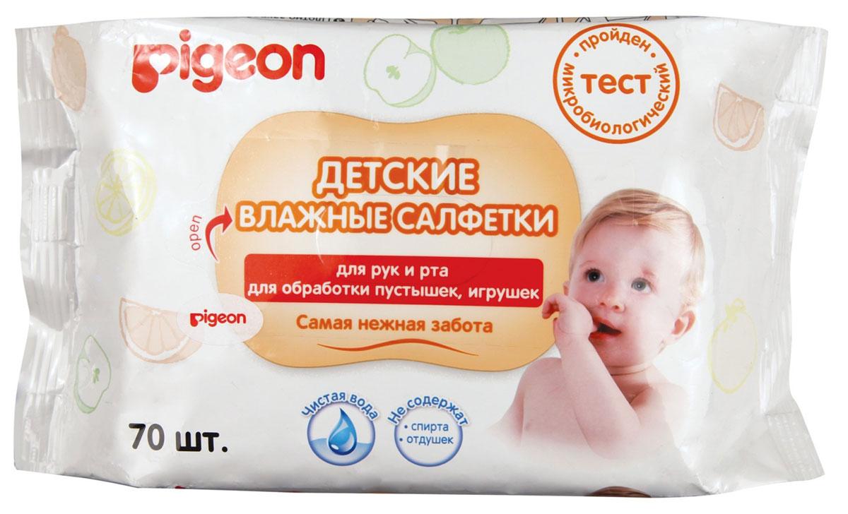 Pigeon Салфетки влажные детские 70 штSatin Hair 7 BR730MNВлажные салфетки Pigeon абсолютно безопасны для детей с рождения. Разработаны для ежедневной гигиены малышей: для очищения рук, ротика малыша во время кормления. Также незаменимы в дороге для гигиенической обработки пустышек, игрушек, фруктов и овощей и др. После их использования не требуется дополнительного ополаскивания водой. Пропитаны 100% натуральным составом, компоненты которого используются в пищевой промышленности. Не содержат спирта. Товар сертифицирован.