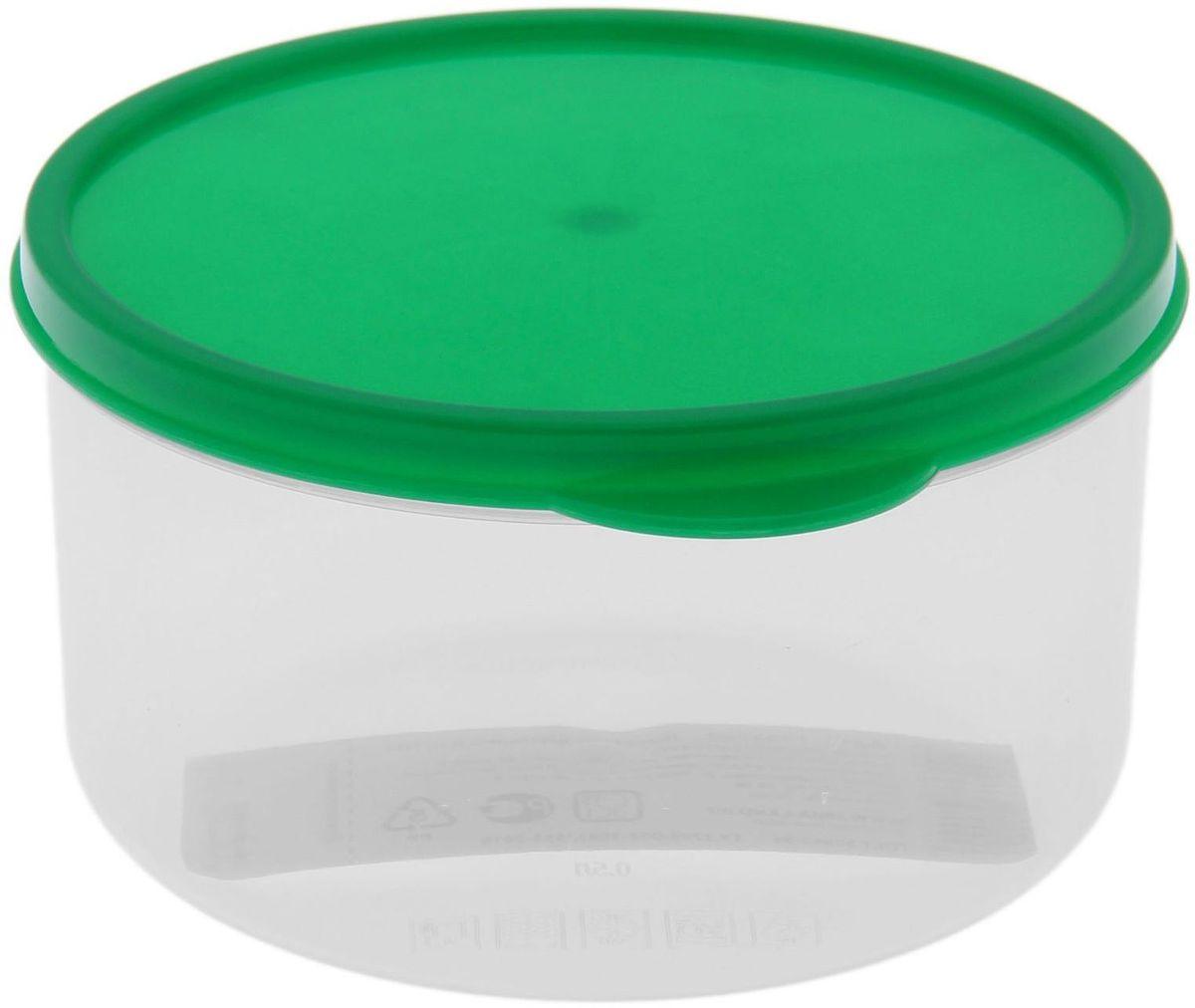 Контейнер пищевой Доляна, круглый, цвет: зеленый, 500 млVT-1520(SR)Если после вкусного обеда осталась еда, а насладиться трапезой хочется и на следующий день, ланч-бокс станет отличным решением данной проблемы!Такой контейнер является незаменимым предметом кухонной утвари, ведь у него много преимуществ:Простота ухода. Ланч-бокс достаточно промыть тёплой водой с небольшим количеством чистящего средства, и он снова готов к использованию.Вместительность. Большой выбор форм и объёма поможет разместить разнообразные продукты от сахара до супов.Эргономичность. Ланч-боксы очень легко хранить даже в самой маленькой кухне, так как их можно поставить один в другой по принципу матрёшки.Многофункциональность. Разнообразие цветов и форм делает возможным использование контейнеров не только на кухне, но и в других областях домашнего быта.Любители приготовления обеда на всю семью в большинстве случаев приобретают ланч-боксы наборами, так как это позволяет рассортировать продукты по всевозможным признакам. К тому же контейнеры среднего размера станут незаменимыми помощниками на работе: ведь что может быть приятнее, чем порадовать себя во время обеда прекрасной едой, заботливо сохранённой в контейнере?В качестве материала для изготовления используется пластик, что делает процесс ухода за контейнером ещё более эффективным. К каждому ланч-боксу в комплекте также прилагается крышка подходящего размера, это позволяет плотно и надёжно удерживать запах еды и упрощает процесс транспортировки.Однако рекомендуется соблюдать и меры предосторожности: не использовать пластиковые контейнеры в духовых шкафах и на открытом огне, а также не разогревать в микроволновых печах при закрытой крышке ланч-бокса. Соблюдение мер безопасности позволит продлить срок эксплуатации и сохранить отличный внешний вид изделия.Эргономичный дизайн и многофункциональность таких контейнеров — вот, что является причиной большой популярности данного предмета у каждой хозяйки. А в преддверии лета и дачного сезона такое прио