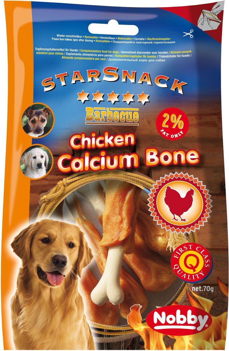 Лакомство для собак Nobby, косточки куриные, 70 г0120710Лакомство для собак из натурального куриного мяса и кальцинированной сыромятной благотворно влияет на здоровье зубов. Дополнение к основному рациону. Для собак в повседневном питании нужен вкусный, но сбалансированный полезный корм, который обеспечит им получение всех жизненно важных питательных веществ. Изменение энергетических потребностей питомцев происходит в зависимости от возраста: баланс витаминов, протеинов и минералов имеет свои особенности, которые обязательно надо учитывать при выборе корма. Корм привлекателен для собак неотразимым вкусом и запахом, и любим даже теми, кто со всей тщательностью подходит к выбору пищи.Проказники обожают лакомиться этим кормом, потому что в нем содержится их любимая еда – курица. А это очень полезный и жизненно необходимый для организма питомца продукт.Преимущества корма очевидны, так как в их основе лежат следующие факты:- корм производится с использованием новейших технологий и на современном оборудовании;- в нем сохраняются и витамины и минералы;- он без гмо.