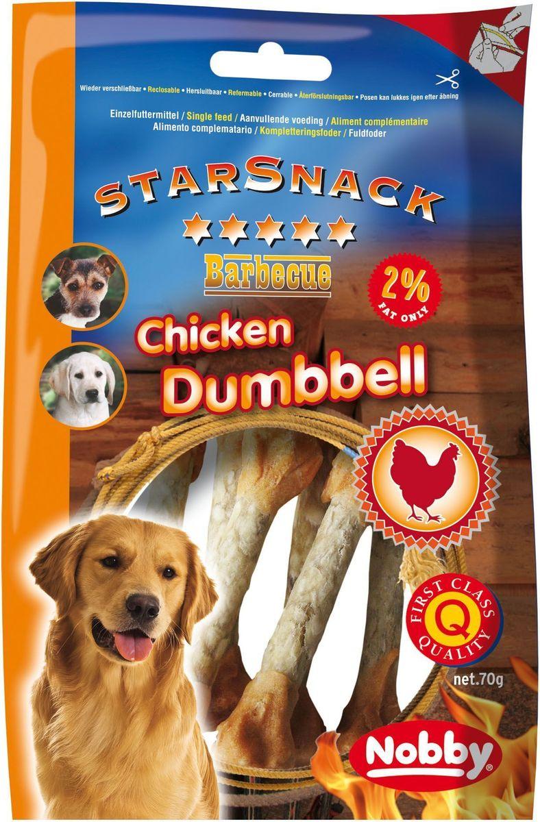 Лакомство для собак Nobby, гантельки куриные, 70 г0120710Полезное и вкусное лакомство для собак, которое непременно понравится вашему питомцу. Рекомендуется как часть сбалансированной диеты, лакомства или поощрения. Укрепляют иммунную систему, повышают активность, улучшают общее состояние и самочувствие. Питательные косточки из курицы очень легко усваиваются. 100% сыромятная кожа и постное куриное мясо, низкое содержанием калорий действует как зубная щетка, профилактика зубного камня.Состав: курица – 32%, сыромятная кожа – 64,5%, жир – 0,5%. При их помощи отлично воспитывать собаку. Производится из качественного и полностью безопасного для здоровья животного мяса. Обязательно понравиться вашему любимцу. Очень высокое качество гарантирует радость собаки.