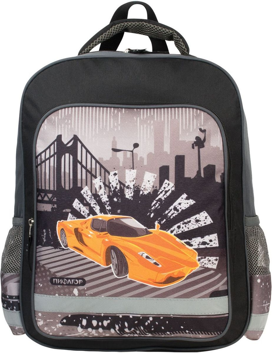 Пифагор Рюкзак детский Оранжевая машина72523WDРюкзак Оранжевая машина предназначен для мальчиков 7-10 лет. Он выполнен в черно-серых тонах, украшен стильным суперкаром. Все это позволяет ему сочетать в себе практичность и яркий дизайн.•1 отделение, 3 кармана. •Формоустойчивая спинка. •Широкие регулируемые лямки. •Светоотражающие элементы. •Размер: 38х30х14 см. •Объем: 15 л.