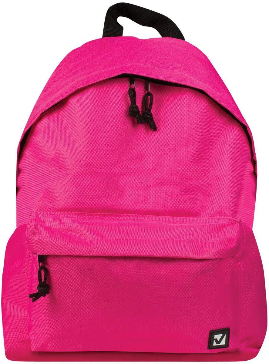 Brauberg Рюкзак Сити-формат цвет розовый225375Классический однотонный рюкзак сдержанных расцветок станет незаменимым спутником активной молодежи, которая ценит практичность. Плотная ткань рюкзака обеспечит сохранность содержимого, а вместительное отделение позволит иметь при себе все необходимое.•1 отделение, 1 карман. •Водоотталкивающая ткань. •Широкие регулируемые лямки. •Размер: 41х32х14 см. •Цвет - розовый. •Объем: 20 литров.