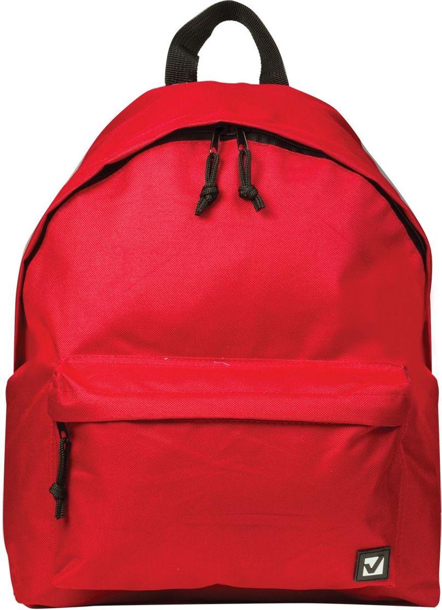 Brauberg Рюкзак Сити-формат цвет красный72523WDКлассический однотонный рюкзак сдержанных расцветок станет незаменимым спутником активной молодежи, которая ценит практичность. Плотная ткань рюкзака обеспечит сохранность содержимого, а вместительное отделение позволит иметь при себе все необходимое.•1 отделение, 1 карман. •Водоотталкивающая ткань. •Широкие регулируемые лямки. •Размер: 41х32х14 см. •Цвет - красный. •Объем: 20 литров.