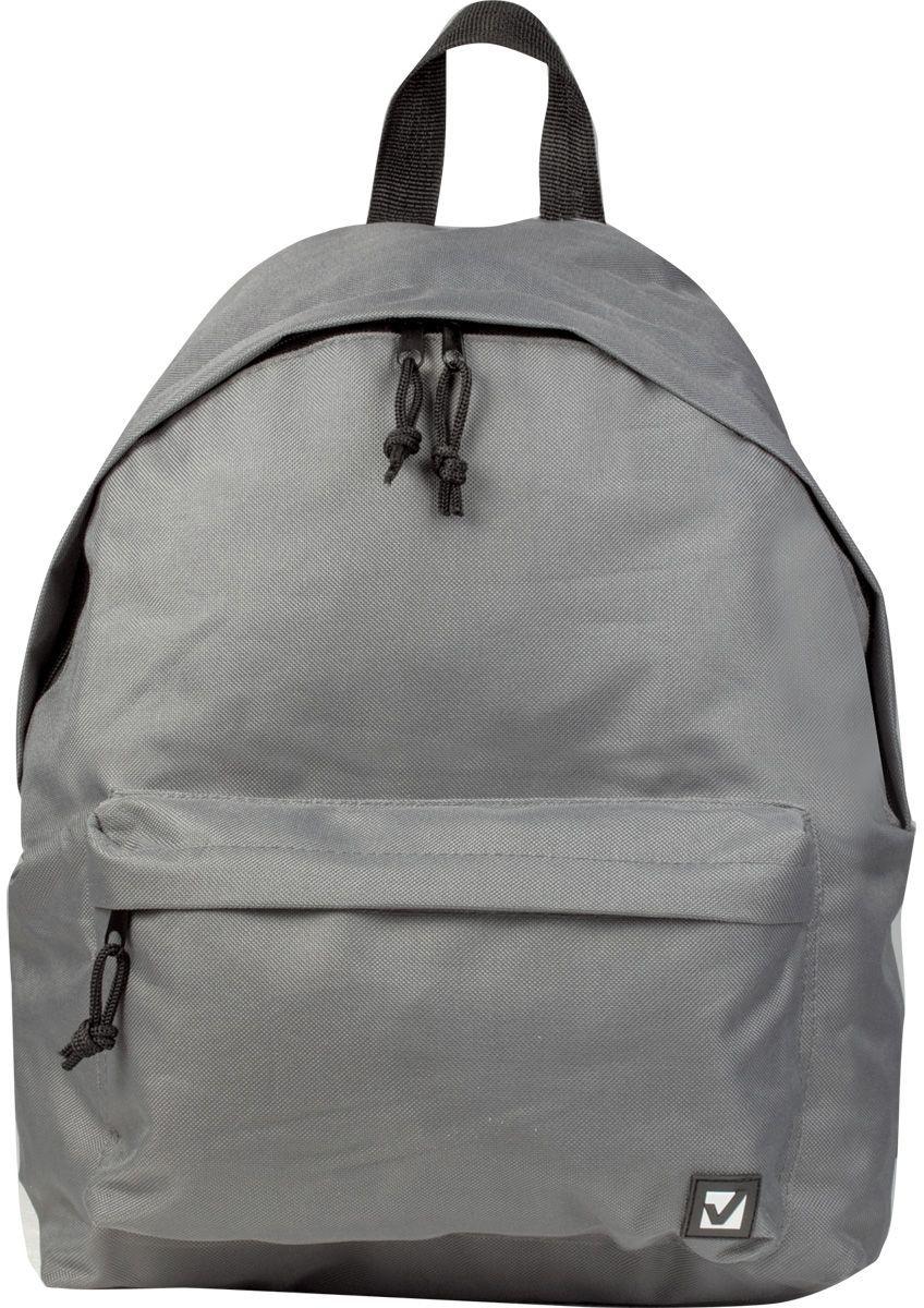 Brauberg Рюкзак Сити-формат цвет серый72523WDКлассический однотонный рюкзак сдержанных расцветок станет незаменимым спутником активной молодежи, которая ценит практичность. Плотная ткань рюкзака обеспечит сохранность содержимого, а вместительное отделение позволит иметь при себе все необходимое.•1 отделение, 1 карман. •Водоотталкивающая ткань. •Широкие регулируемые лямки. •Размер: 41х32х14 см. •Цвет - серый. •Объем: 20 литров.