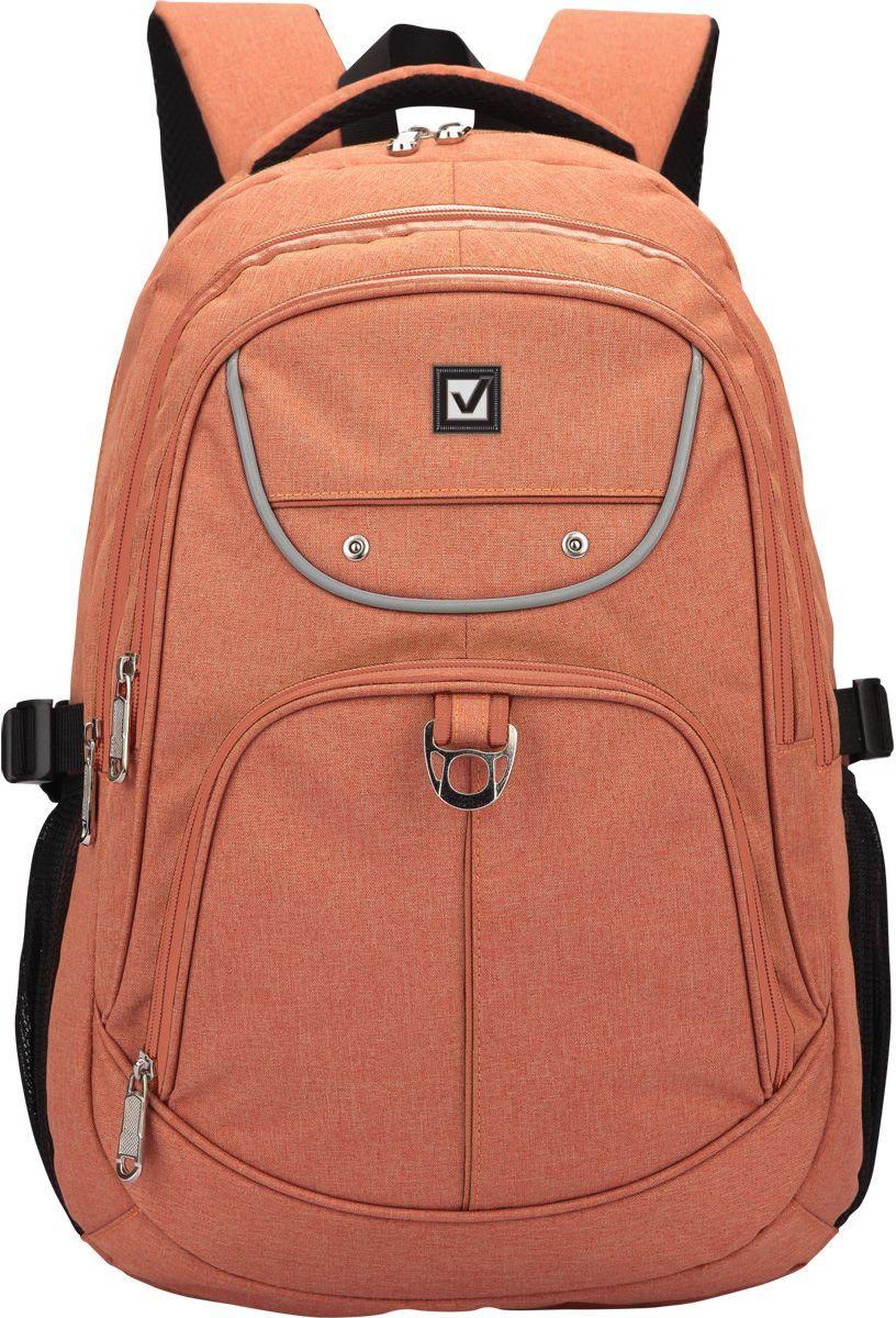 Brauberg Рюкзак Каньон72523WDПрактичный рюкзак подойдет тем, кто любит комфорт и вместительность, но, при этом, имеет индивидуальное чувство стиля.•2 отделения, 4 кармана. •Формоустойчивая спинка. •Ремни регулировки объема. •Водоотталкивающая ткань. •Размер: 46х34х18 см. •Объем: 30 литров.