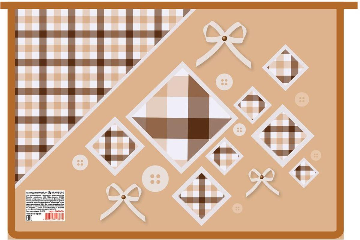 Brauberg Папка для тетрадей Оксфорд цвет коричневый226478Папка для тетрадей Brauberg Оксфорд предназначена для девочек 7-10 лет. Изготовлена из прочного пластика и украшена оригинальным принтом.Папка Brauberg - это удобный и функциональный инструмент, который идеально подойдет для хранения различных бумаг формата А4, а также школьных тетрадей и письменных принадлежностей. Папка изготовлена из прочного пластика и надежно закрывается на застежку-молнию. Папка состоит из одного отделения.Изделие практично в использовании и надежно сохранит школьные принадлежности вашего ребенка.