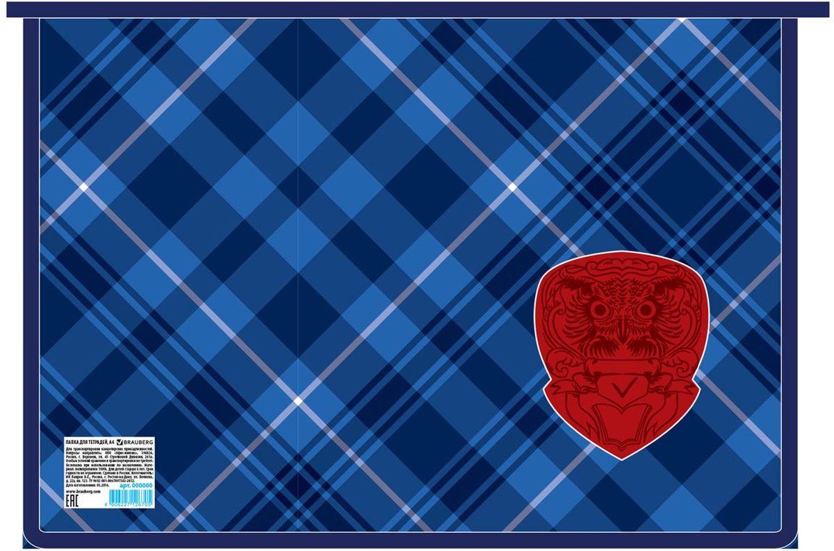 Brauberg Папка для тетрадей Оксфорд 226480FS-36054Папка для тетрадей предназначена для мальчиков 7-10 лет. Изготовлена из прочного пластика и украшена оригинальным принтом.•Формат А4 (330х230 мм). •Изготовлена из пластика. •1 отделение. •Застежка-молния по верхнему краю папки.