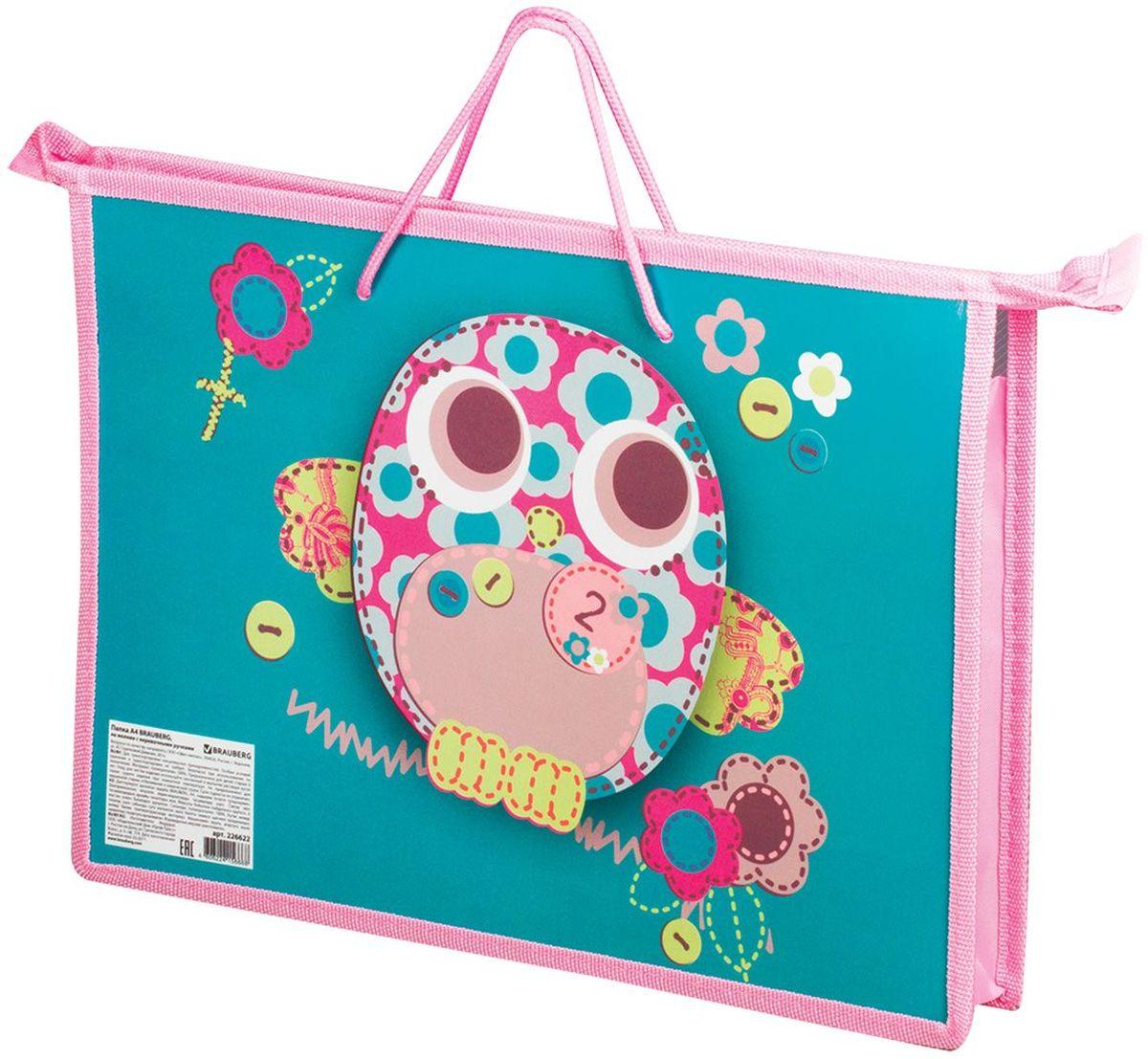 Папка-сумка с красочным изображением предназначена для детей 7-10 лет. Она сделана из прочного пластика и снабжена мягкими ручками для удобного переноса. Её яркий дизайн обязательно привлечет внимание современного ребенка.•1 отделение. •Формат - А4. •Застегивается на молнию. •Мягкие веревочные ручки. •Материал - пластик.