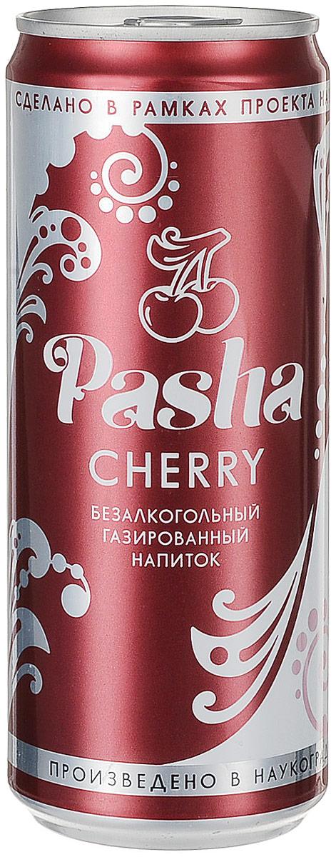 Pasha Cherry лимонад, 330 мл397646010Освежающий безалкогольный газированный напиток со вкусом вишни.Пейте охлажденным! Допускается осадок, обусловленный особенностями используемого сырья.освежающий напиток разработан в рамках проекта Национальной Сети Общественного Питания.