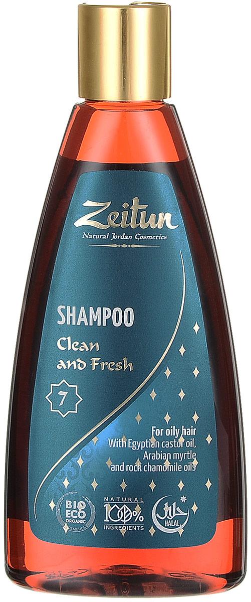 Зейтун Шампунь №7 для жирных волос, 250 млFS-00897Уважаемые клиенты! Обращаем ваше внимание на возможные изменения в дизайне упаковки. Качественные характеристики товара остаются неизменными. Поставка осуществляется в зависимости от наличия на складе.