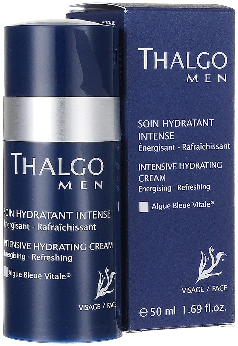Крем Thalgo Men, увлажняющий, интенсивный, 50 млVT5210Освежающий нежирный крем Thalgo Men увлажняет кожу в течение всего дня. Особенно рекомендуется для кожи с ощущением стянутости. Доставляет удовольствие при нанесении. Гель, насыщенный активными компонентами, глубоко увлажняет кожу, восстанавливая комфорт и сияние. Характеристики:Объем: 50 мл.Артикул: VT 5210.Производитель: Франция.Товар сертифицирован.Уважаемые клиенты! Обращаем ваше внимание на возможные изменения в дизайне упаковки. Качественные характеристики товара остаются неизменными. Поставка осуществляется в зависимости от наличия на складе.