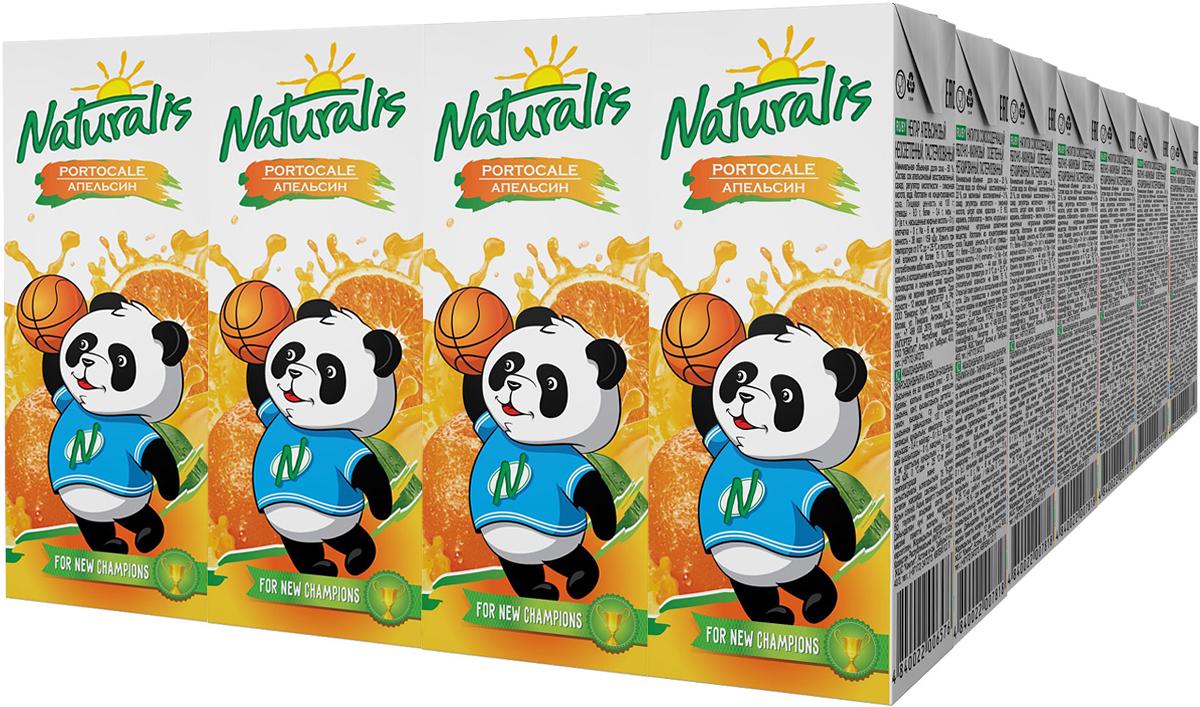 Naturalis нектар апельсиновый неосветленный, 28 шт по 0,2 л0120710Апельсиновый нектар Naturalis обладает сбалансированным насыщенным вкусом. Апельсин является лидером по содержанию витамина С – в 100 граммах - 67% от рекомендуемой суточной нормы для взрослого человека. В апельсиновом нектаре остается максимальное количество полезных веществ. Naturalis в пакете 200 мл с трубочкой - это порционная упаковка, которая понравится вашему ребенку. Перед употреблением взбалтывать.